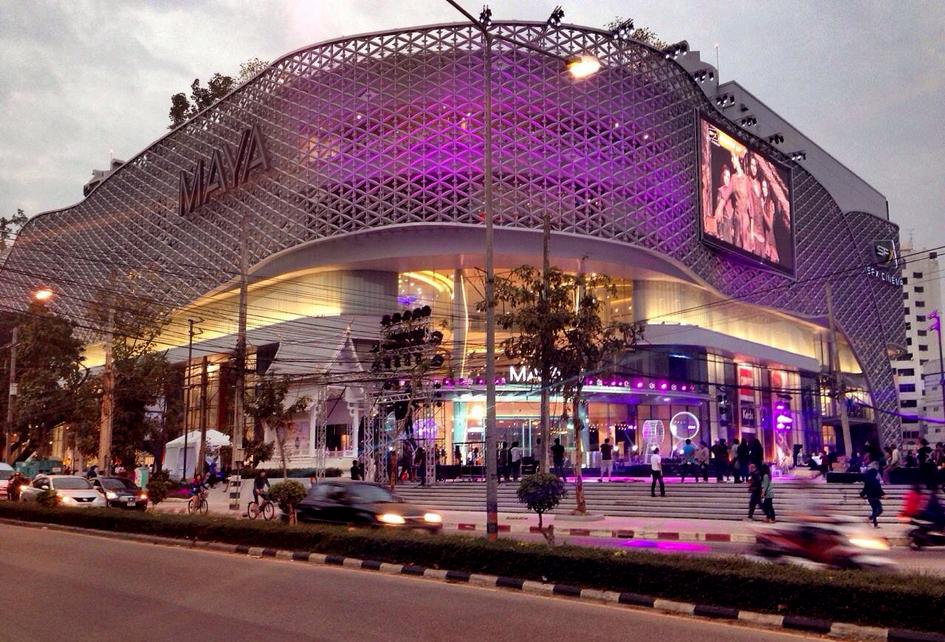 Maya Shopping Mall