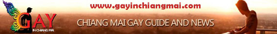 gayincm728x90 url