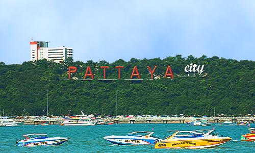 pattaya_logo
